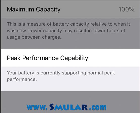 battery health peak performance capability