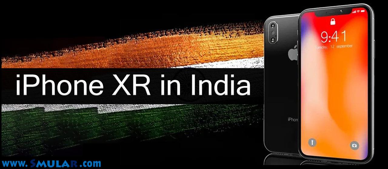 iphone xr india