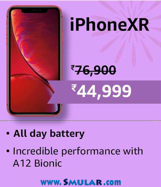 iphone xr price india